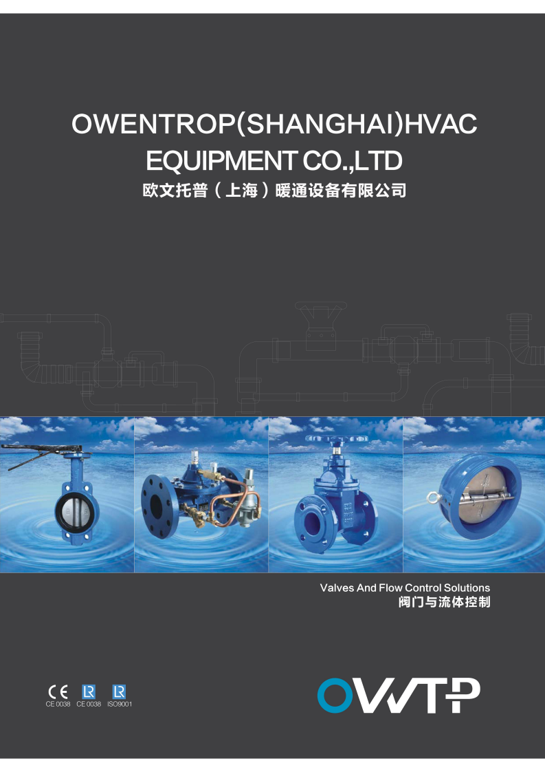 Owentrop Valves And Flow Control Solutions